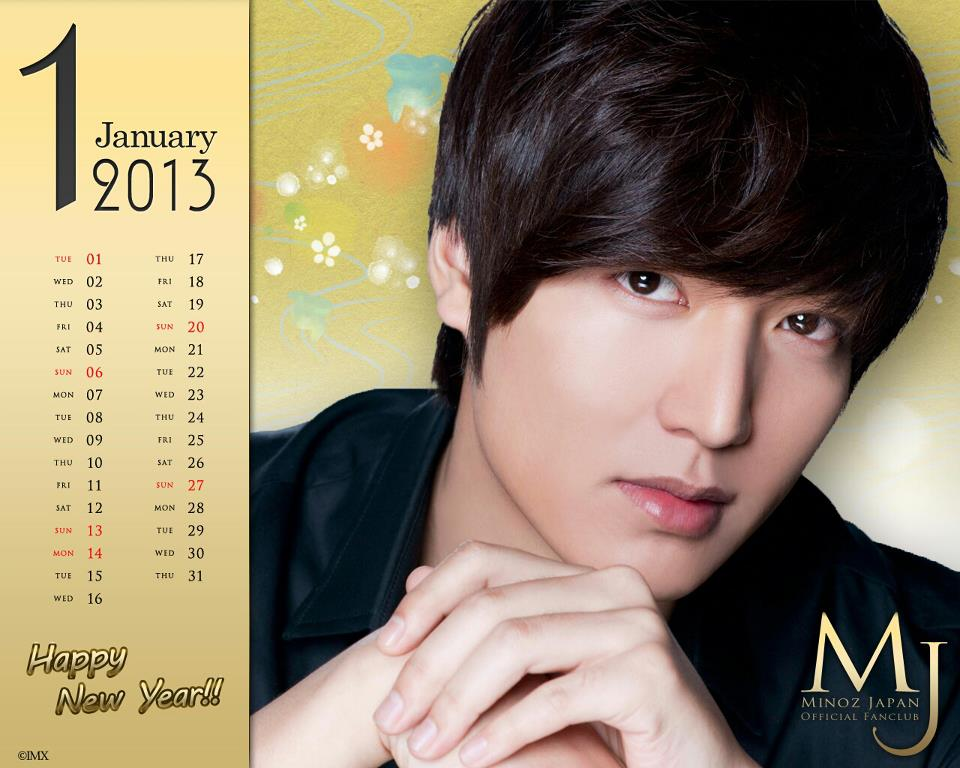 from Leonel lee min ho dating 2013